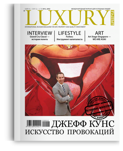 Issue - №2, 2012